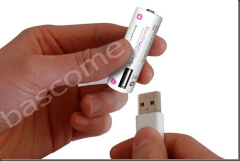 Baterai konsep USB canggih
